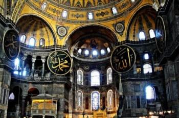 15 يوم في اسطنبول، أنطاليا، طرابزون، بورصة، صبنجة ومعشوقية